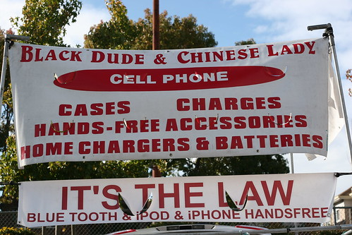 Cell phone marketing