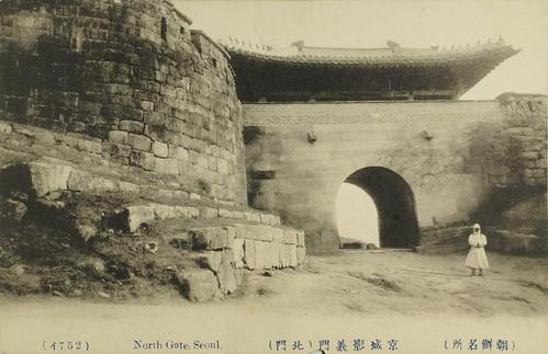 Little North Gate, Seoul, c1910