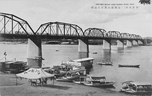 Han River bridge, Seoul, c1930s