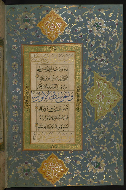 Illuminated Manuscript Poem in Honor of the Prophet Muhammad, Walters ...