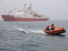 vehicle, ship, sea, research vessel, watercraft, boat, coast guard,