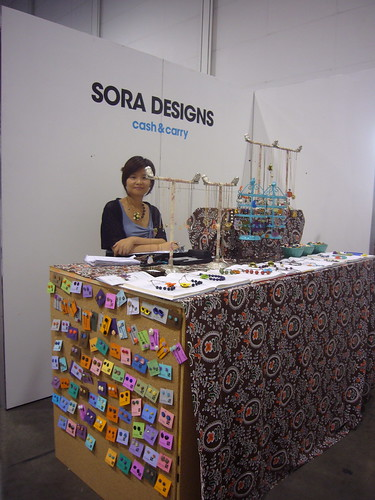 October 2009 for Pool trade show