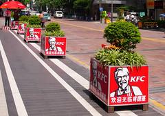 Guangzhou street