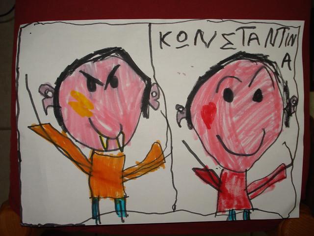 """Konstantina's """"Bizzare Effects"""""""