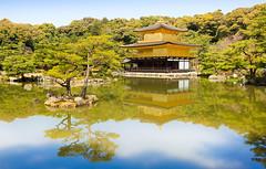 Kinkaku-ji : Kyoto, Japan / Japón