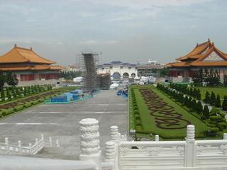 Image of National Chiang Kai-shek Memorial Hall near Taipei.