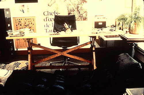 ouno design ray eames workspace vs charles eames. Black Bedroom Furniture Sets. Home Design Ideas