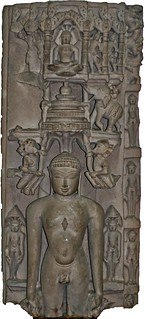 Jain Tirthankar Sculpture -13th Century AD