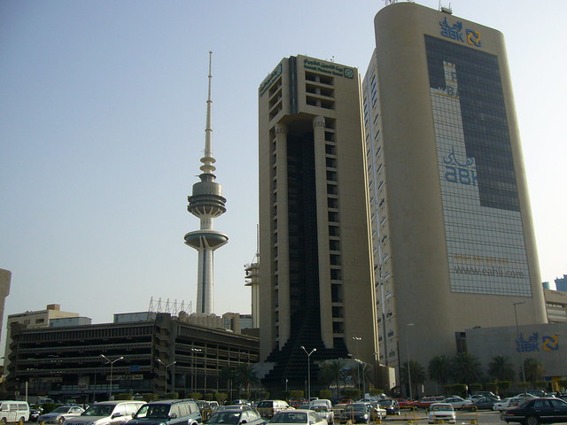 Kuwait Finance House Used Cars For Sale