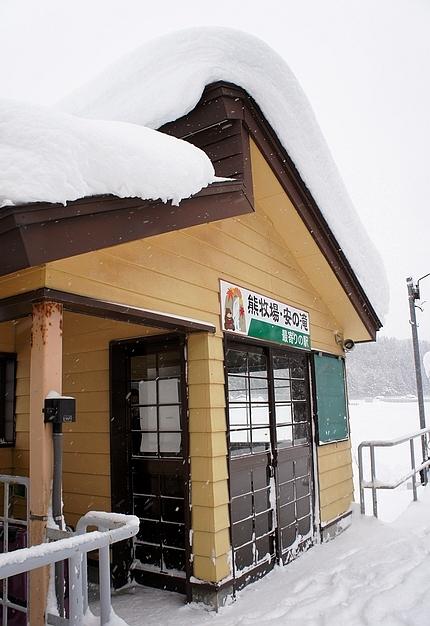 日本溫泉美食34