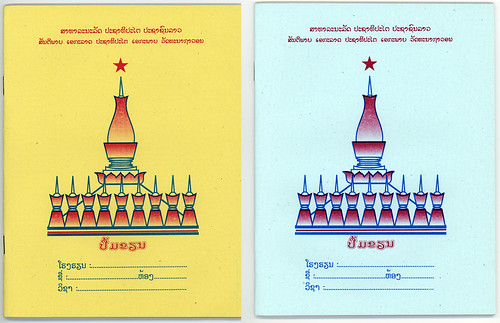 yellow and blue notebooks from laos