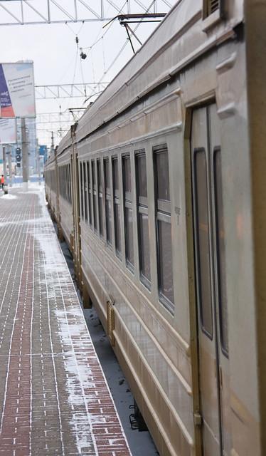 Domodedovo Express