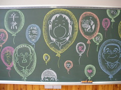 art, chalk, blackboard, design, drawing,