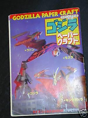 godzilla_papercraftbook