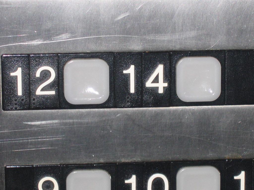 Thirteenth floor soundtrack floor soundtrack bamboo for 13 floor soundtrack