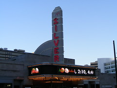 New AFI Marquee