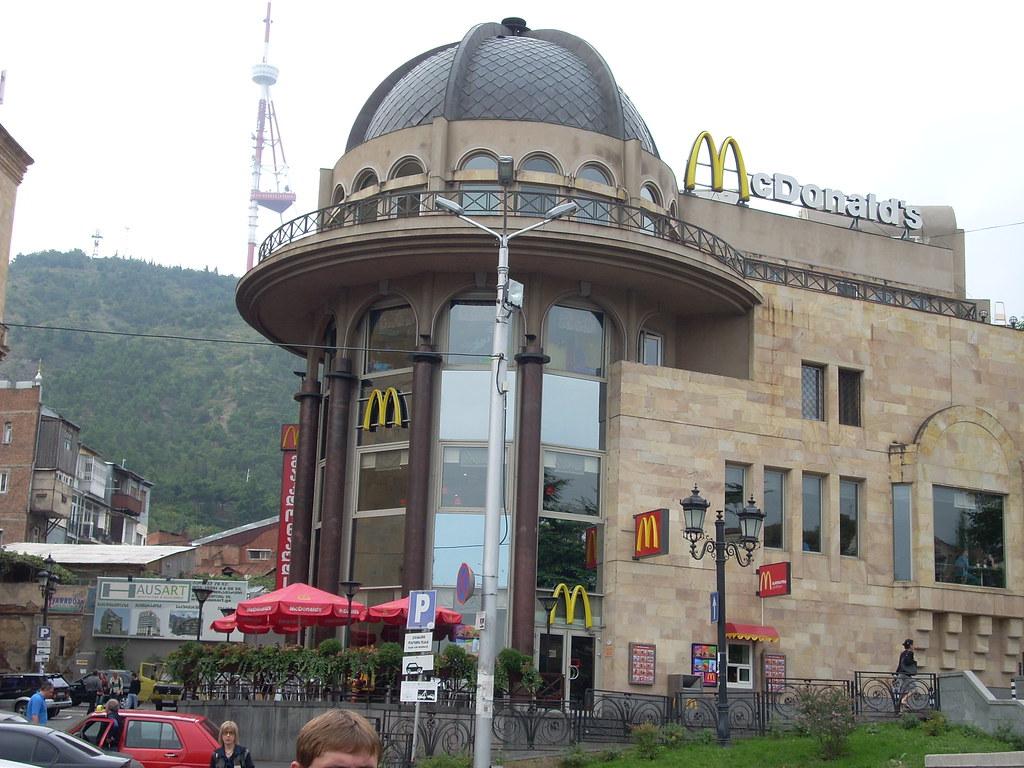 Tbilisi McDonald's