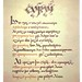 Elvish text 2 by JChill1001
