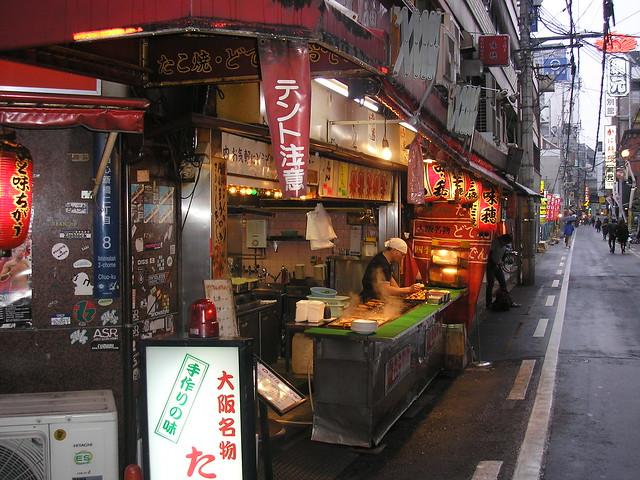 Amerikamura, Osaka