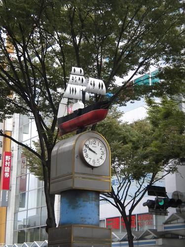 Hotels in Yokosuka