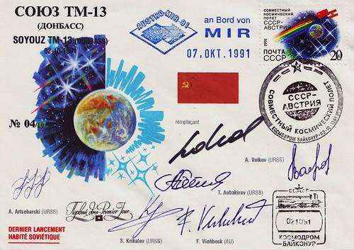 25 mars 1992 2 cosmonautes changent de nationalit sergue krikalev et alexandre volkov. Black Bedroom Furniture Sets. Home Design Ideas