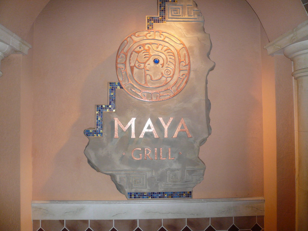 Maya Grill Disney Coronado Springs September 2009