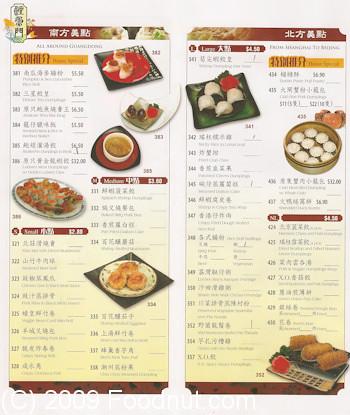 Koi Restaurant Menu Great Barrington