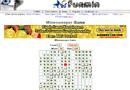 color line Tetris online javascript browser games