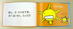 greeting card(0.0), brand(0.0), yellow(1.0), text(1.0), font(1.0), graphic design(1.0), drawing(1.0), cartoon(1.0), illustration(1.0),