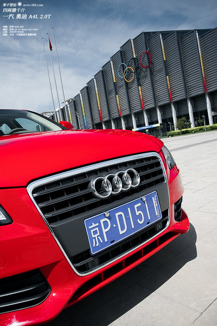 strength of audi At audi, the body is much more than a car's shell it is a technical highlight and  provides the basis for a numberof qualities lightweight design, precision.
