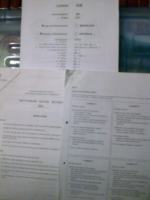 essay-assistance-help-with-essay-writing-1-638.jpg?cb=1355625820