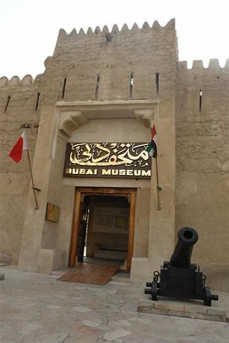 Museo de Dubai