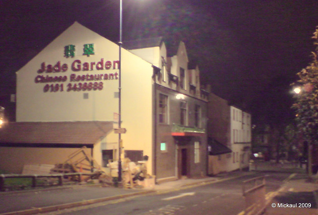 Jade Garden Chinese Restaurant Flickr Photo Sharing