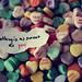 Sweet Sweet Love by {peace&love♥}