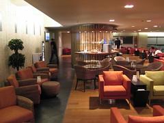 Ben Gurion Airport: Lounge