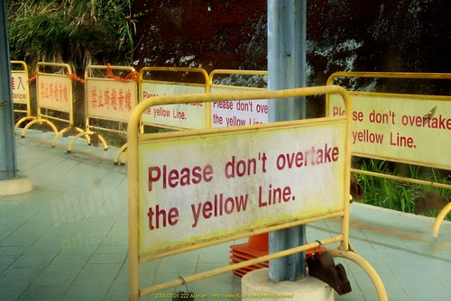 Funny Sign - Don't Overtake the Yellow Line 2008-03-01 222 Alishan