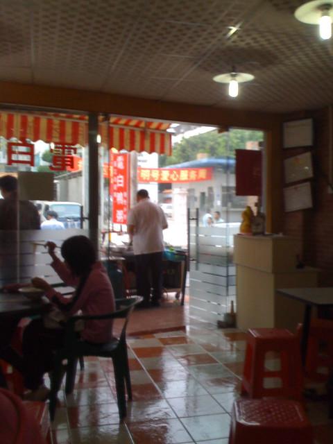电白鸭粥店,早餐的河粉不错