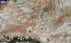 Natural Gas and Oil Drilling in Utah