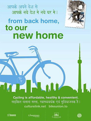 Bicycle promotion poster, Toronto