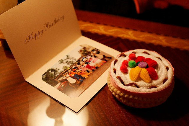 Welcome Birthday Cake  Flickr - Photo Sharing!