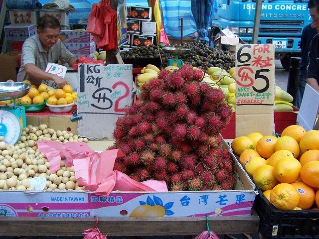 rambutan for sale