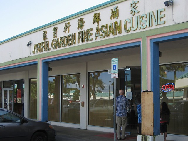 Joyful Garden Chinese Restaurant Trenton Nj