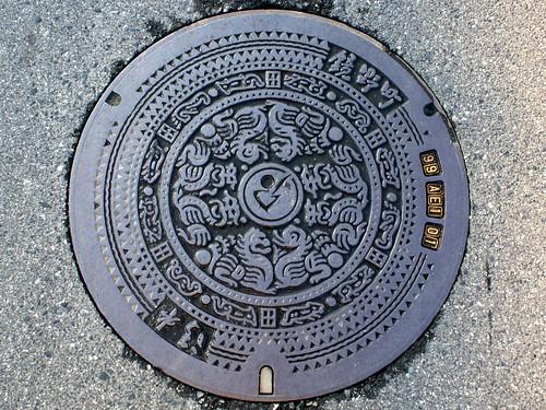 Kagamino town,Okayama pref manhole cover(岡山県鏡野町のマンホール)