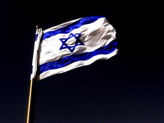 Israel National Flag