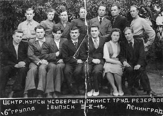 Leningrad 1948