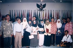 Foto Lama Anas Urbaningrum Agustus 1997
