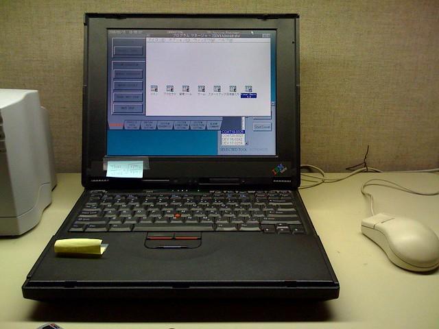 ibm thinkpad 390 x user manual