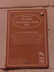 Photo of Brown plaque № 3812