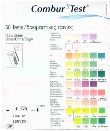 StrepA Streifentest