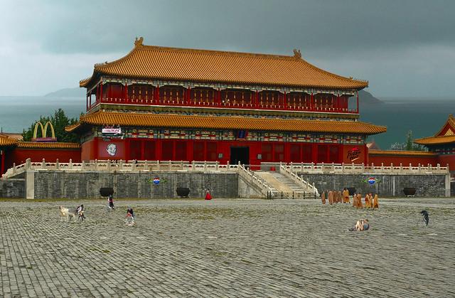 Forbidden City 故宮 #9 | Flickr - Photo Sharing!